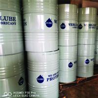 Weblube 731 Neat Oil