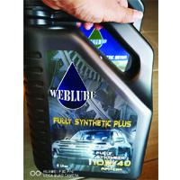 Weblube Fully Synthetic Oil 10W40