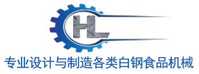 Heng Lew Machinery & Engineering Works